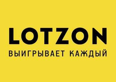 Как играть на Лотзон