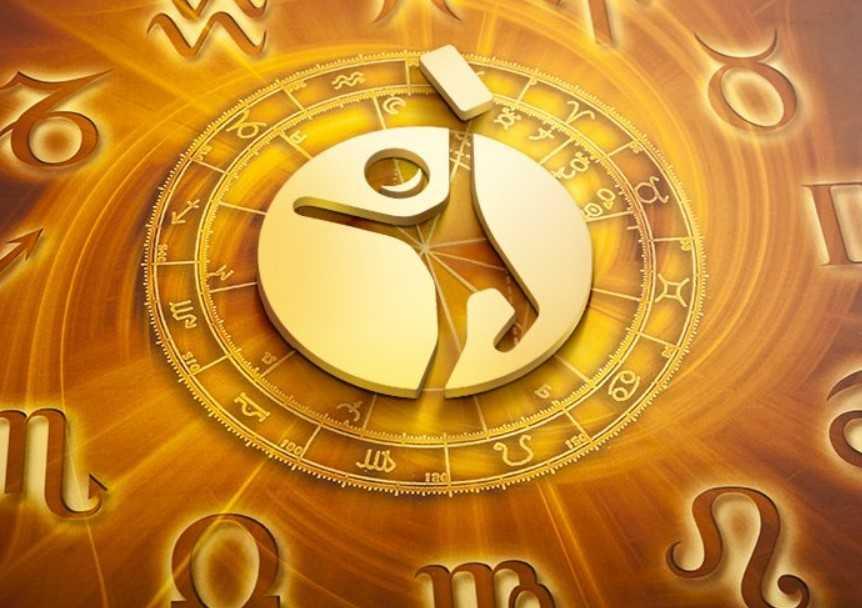 Верить в гороскоп или нет