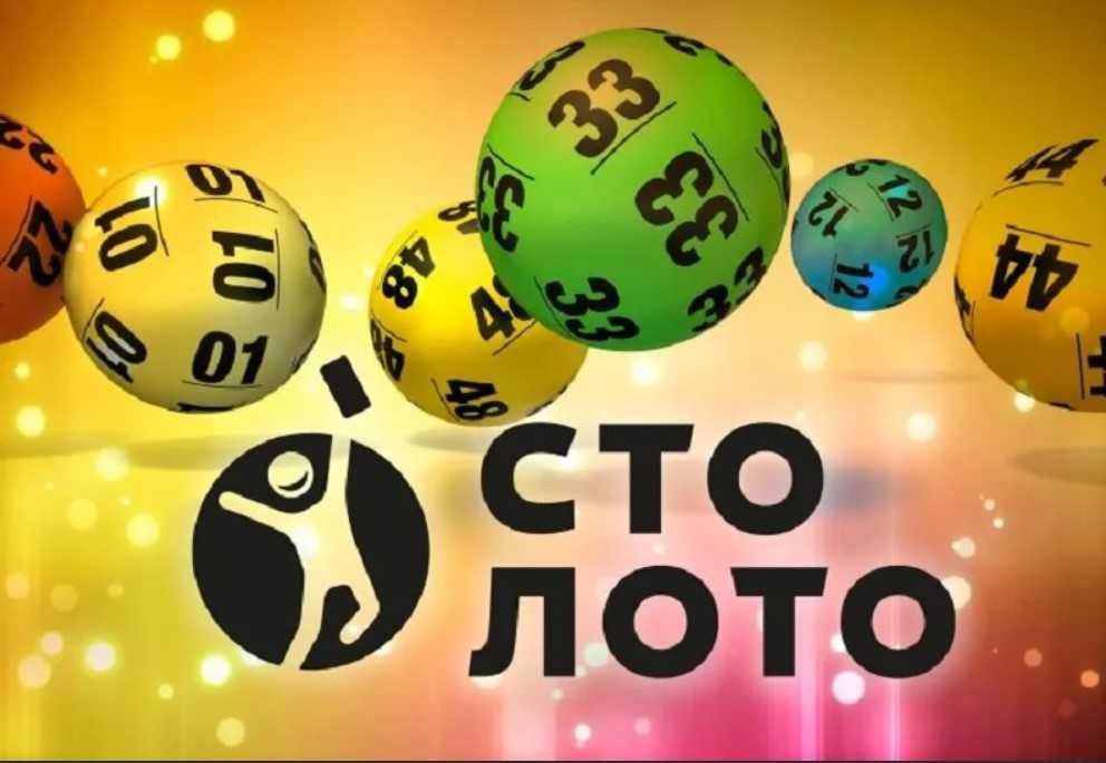 Как играть в Российские моментальные лото